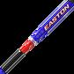 Easton 2022 Marieo Foster Senior Softball Slowpitch Bat image number null